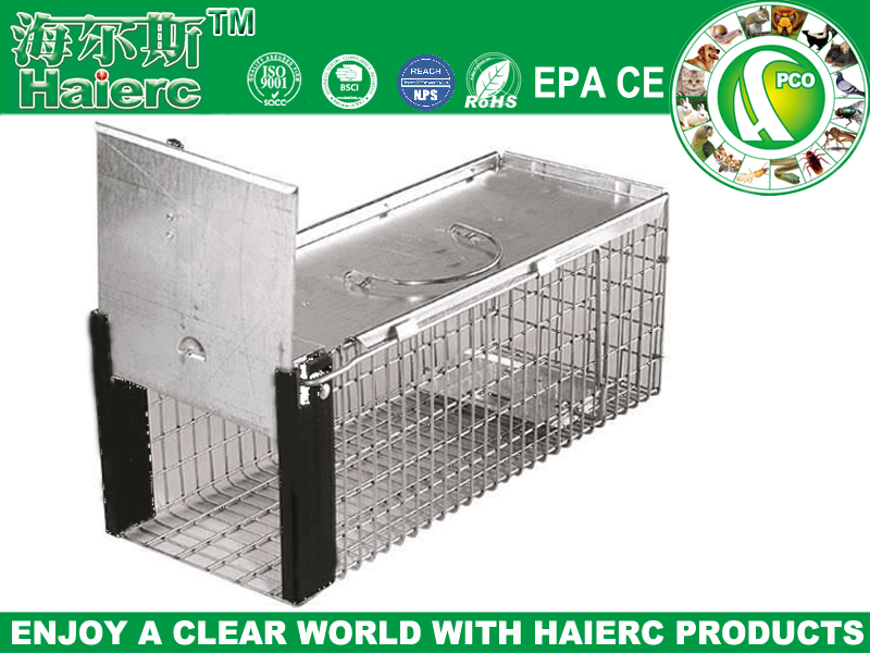 Haierc Wild Animal Trap Cage HC15153