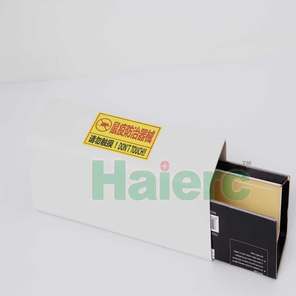 Professional PCO Glue Board Trap  Cover HC23001-PL